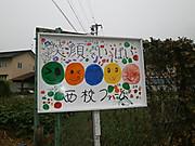 P9270097